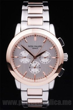 Patek Philippe Calatrava Perfect gift Automatic 48*40MM Replica Watches 4632